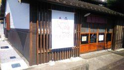 古民家カフェに行ってきました。